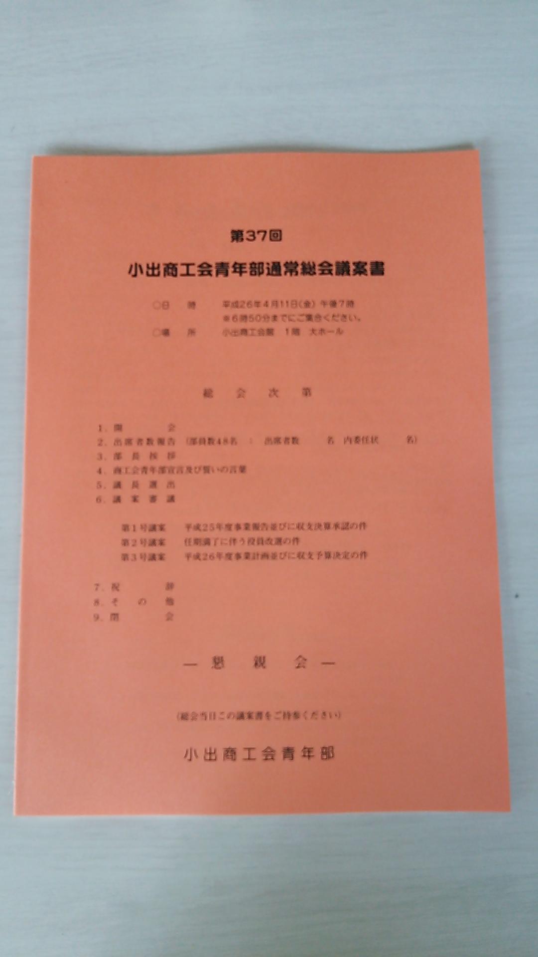 DSC_0464.JPG